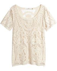 H&M Lace Top beige - Lyst