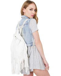 AKIRA - Road Trippin' Hippie Backpack - White - Lyst