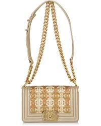 Madison Avenue Couture Runway Edition Chanel Runway Gold Metallic Cc Embellished Lambskin Small Boy Bag - Natural
