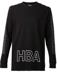 Hood By Air Layered Logo Tshirt - Lyst