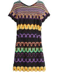 Missoni Mixed Print Viscose Dress - Lyst