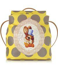 Vivienne Westwood | Bunny Print Backpack | Lyst