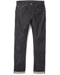 Citizens Of Humanity Core Slim Straight Fit Jeans - Lyst