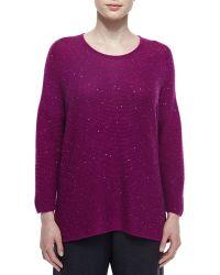Eskandar Cashmere-Blend Paillette Sweater - Lyst