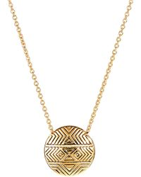 House Of Harlow 1960 Textured Pendant Necklace - Lyst