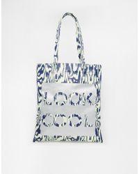 Monki - Alma Bag Look Cool - Lyst