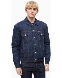 Calvin Klein Gewatteerd Denim Truckerjack - Blauw