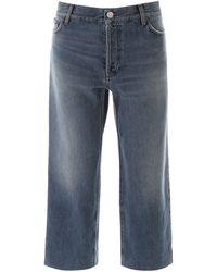 Balenciaga Cropped Jeans - Blue