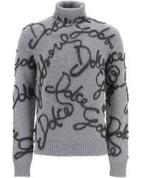 Dolce & Gabbana Dolce & Gabbana Turtleneck Jumper - Grey