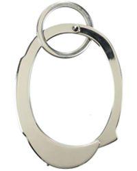 Givenchy Key Rings Brass - Metallic