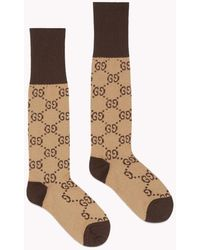 Gucci Beige Socks With GG Brown Pattern - Natural