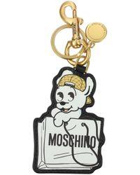 Moschino White Key Rings
