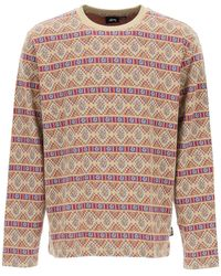 Stussy Giza Crew Jacquard T-shirt M Cotton - Natural