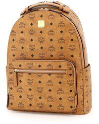 MCM Stark 40 Visetos Backpack - Brown