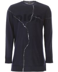 Dior Asymmetrical Jumper - Blue