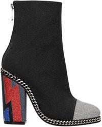 Balmain Ankle Boots Fabric - Black