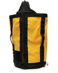 The North Face Explore Haulaback Duffle Bag - Yellow