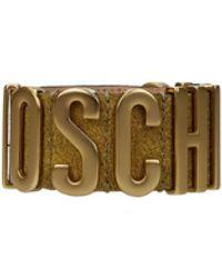 Moschino Bracelets Suede - Metallic