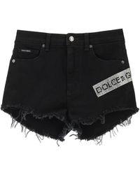 Dolce & Gabbana Dolce & Gabbana Denim Shorts With Crystal Logo - Black