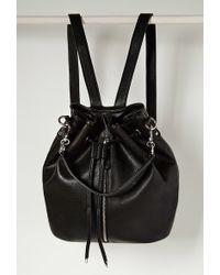 Forever 21 Drawstring Zippered Backpack - Black
