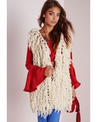 Missguided Shaggy Gilet Cream - Natural