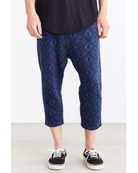 Koto Hitaro Cropped Knit Pant - Blue