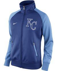 Nike Women'S Kansas City Royals Track Jacket - Lyst