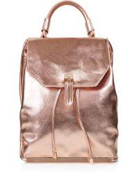 Topshop Clean Smart Backpack - Lyst