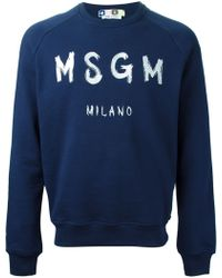 MSGM Printed Logo Sweatshirt - Lyst