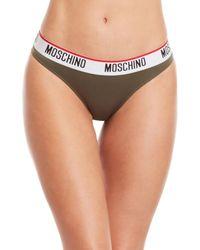 Moschino Cheeky Logo Panty - Multicolor