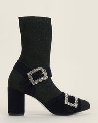 Suecomma Bonnie Green & Navy Shimmer Knit Ankle Booties - Multicolor