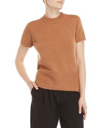Mantu - Light Brown Short Sleeve Cashmere Sweater - Lyst