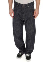 Junya Watanabe X Levi's Panelled Jeans - Multicolour