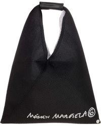 MM6 by Maison Martin Margiela Japanese Small Mesh Tote Bag - Black