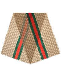 Gucci Web Stripe Gg Print Wool Scarf - Natural