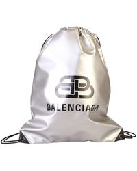 Balenciaga Logo Printed Drawstring Backpack - Metallic