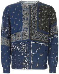 Etro Paisley Printed Sweatshirt - Blue