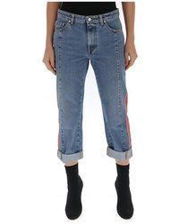Alexander McQueen Side Striped Boyfriend Jeans - Blue