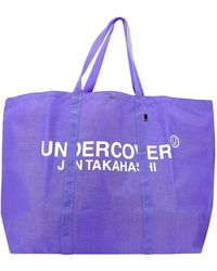 Undercover Nylon Tote Bag - Purple