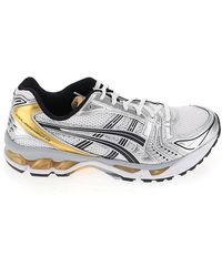 Asics - Gel-kayano 14 Lace-up Sneakers - Lyst