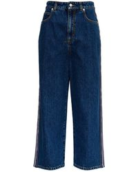Alexander McQueen Wide Denim Jeans With Side Band - Blue