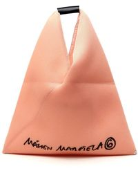 MM6 by Maison Martin Margiela Small Japanese Tote Bag - Natural