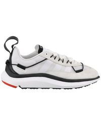 Y-3 Shiku Run Sneakers - Multicolour