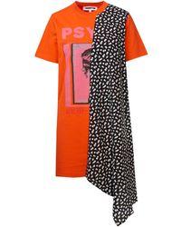 McQ Asymmetric Crewneck T-shirt Dress - Multicolour