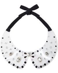 RED Valentino Redvalentino Party Ballet Necklace - White