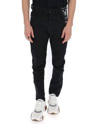 DIESEL - D-eetar Jeans - Lyst