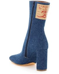 Y. Project Asymmetrical Ankle Boots - Blue