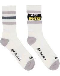 Off-White c/o Virgil Abloh Logo Intarsia Socks - White