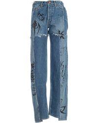 Vetements - Jeans - Lyst