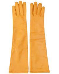 Maison Margiela Leather Gloves - Yellow